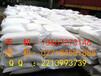 湖北武汉聚乙烯吡咯烷酮生产厂家