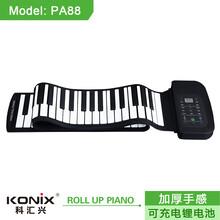 手卷钢琴88键图片