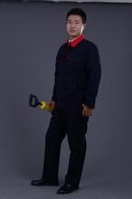 劳保服、电焊汽修服、工装制服、厂服定做、医护校服