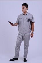 劳保服定做、工服套装、水电汽修服、医护校服、广告衫