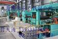 山东201焊管-山东201工业-201焊管159x4