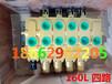 ZS1-L25E/F-4OT叉車液壓分配器改裝ZD-L25E-4T多路換向閥WA大型油缸控制閥