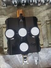 DLY-d20L-W-C-C-J多路閥鉆機高壓分配器淮安液壓閥圖片
