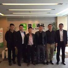 庆阳的朋友你们好,微6电话正在全国招商代理中