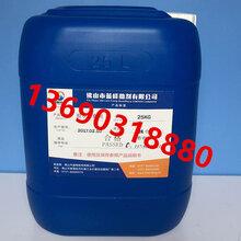 油田脱硫剂原油脱硫剂三嗪液体脱硫剂