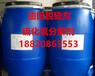 石油脱硫剂原油脱硫剂油田脱硫剂