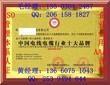 中国行业十大品牌证书申报图片