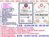 中国3.15诚信企业证书办理价钱