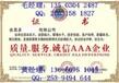 申请中国3.15诚信企业要多久