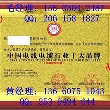 哪里申报绿色环保产品认证证书申请要多久