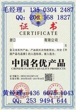 净化设备办理绿色环保产品认证的流程