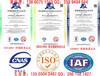 服装行业办理中国行业十大品牌证书
