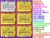 揭阳到哪办理广东省守合同重信用企业