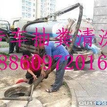 南通海门高压清洗管道,抽化粪池,抽污水,清理隔油池