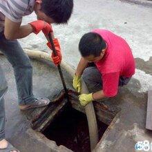 南通开发区疏通管道,疏通马桶,抽化粪池,隔油池清理