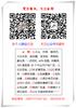 石家庄今目标广告投放后台操作指南、广告运营介绍
