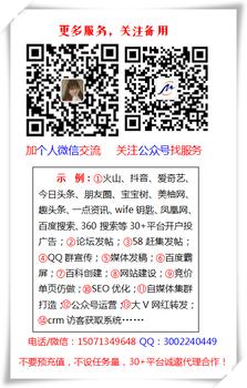 微信朋友圈广告投放区域加盟渠道合作