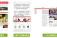一點資訊上韓語日語廣告開戶聯系電話