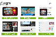 西瓜視頻上發型設計廣告開戶聯系電話