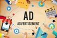 在騰訊網上投放裝修廣告