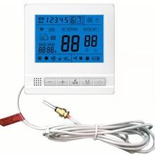 中央空调时间型计费系统图片