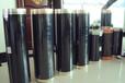 电热膜的安装步骤韩式汗蒸房加盟韩式汗蒸房价格