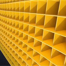 河北格栅厂家专业定制销售玻璃钢格栅505050格栅盖板地沟盖板图片