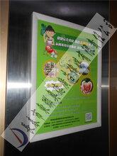 电梯广告制作电梯广告制作