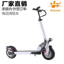 电动滑板车折叠电动成人迷你便携代步车锂电池代驾图片