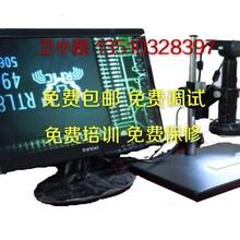 3D视频显微镜3D数码显微镜电子显微镜