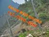 主动柔性边坡防护网