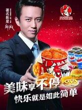 杭州汉堡西式快餐加盟店有什么优势