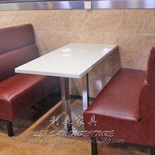利森家具专业定制卡座沙发各种新样式
