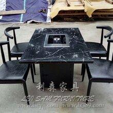 清湖大理石火锅桌连锁店火锅桌椅烧烤桌电磁炉桌火锅桌椅