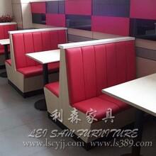 温州茶餐厅家具厂最新推出卡座沙发