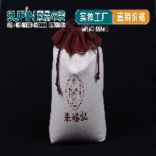 郑州专业定做大米帆布袋、批发设计包装袋,厂家直销