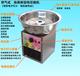 4碗台式棉花糖机价格花样棉花糖机广东棉花糖机厂家哪里有卖棉花糖机全自动棉花糖机棉花糖机多少钱