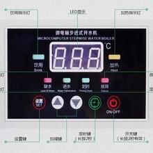 郑州隆恒不锈钢电热开水器进步式郑州节能开水器饮水机商用厂家直销