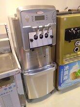 鹤壁立式冰淇淋机全自动大中小型商用冰淇淋设备一台冰淇淋机多少钱