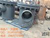 供应滤网,给水泵进口滤网,入口滤网,凝结水泵滤网