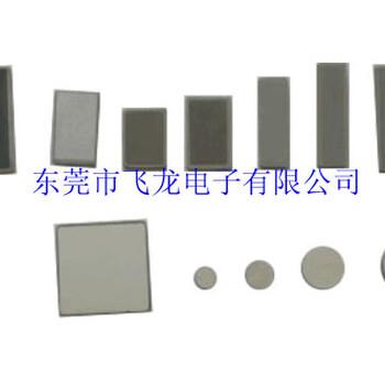 飞龙直销PTC陶瓷电阻电热片绿色环保