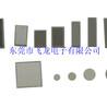 PTC陶瓷电阻电热片