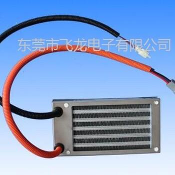 飞龙FLRFB98汽车暖风机加热体使用方便、安全