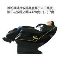 江蘇按摩椅生產廠家棋牌室按摩椅廠家圖片
