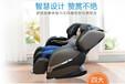 桂林生产按摩椅厂家联排按摩椅生产找昆山翊山按摩椅