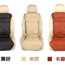 共享按摩椅哪个品牌好?共享汽车按摩坐垫哪里有生产上海车载垫厂家