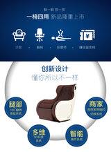 棋牌室新款按摩椅打麻將專用按摩椅生產廠家圖片