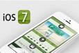 日照买手机分期iphone7首付多少
