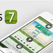 贵阳分期付款iphone7有哪些流程