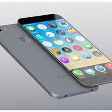 广州办理分期苹果6需要审核哪些资料